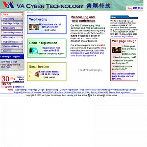 VA Cyber Technology - web hosting provider and web page design company