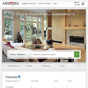 Arkadia - vacation rentals by owner and properties for sale worldwide