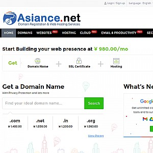 Asiance Internet