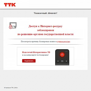 ixgames - bingo, online casino, sport book and online poker