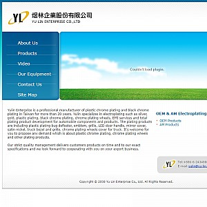 Yulin Electroplating, Plastic Plating, Chrome Plating