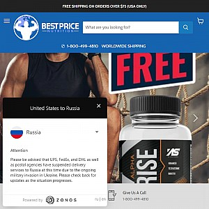 Best Price Supplements