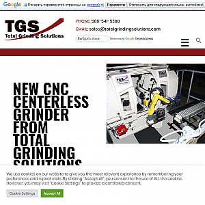 Total Grinding Solutions