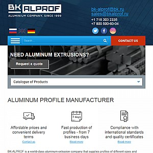 the Leading Russian Supplier of Extruded Aluminum Profiles